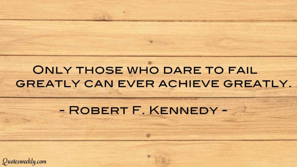 Achievements quotes